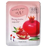 [S] Etude I Need You, Pomegranate! Mask Sheet 23m