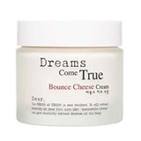 ENPRANI Dear By Bouce Cheese Cream  75ml