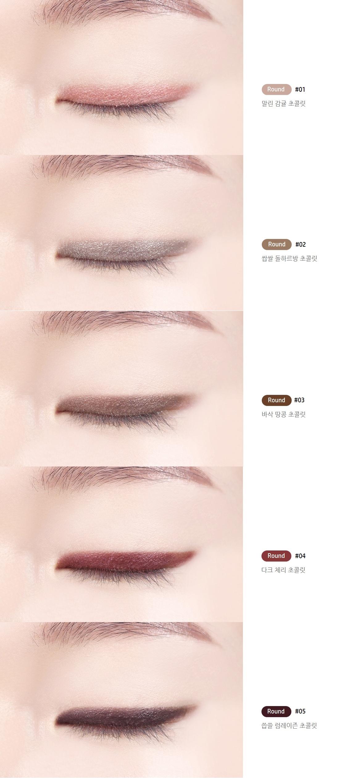 Beauty Trend Setter From Korea